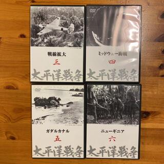 専用出品 太平洋戦争 3〜6巻 4本セット(ドキュメンタリー)