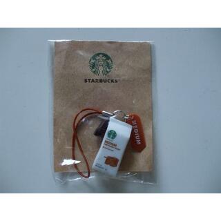 Starbucks Coffee - スタバ コーヒー豆 ストラップ ミニチュア ノベルティ