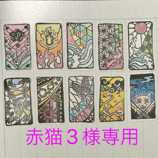 赤猫3様専用 メモ用紙(ノート/メモ帳/ふせん)