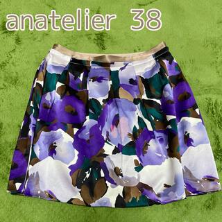 アナトリエ(anatelier)のアナトリエ 花柄スカート 紫 38 タックスカート バルーンスカート(ひざ丈スカート)