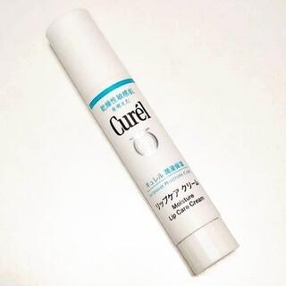 キュレル(Curel)のキュレル リップケア クリーム 無香料 未使用(リップケア/リップクリーム)