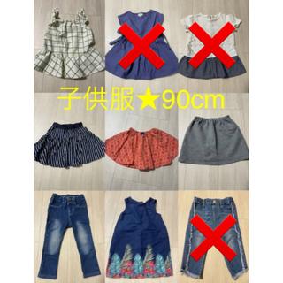 ザラ(ZARA)の子供服★90cm(Tシャツ/カットソー)