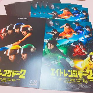 カンジャニエイト(関ジャニ∞)のエイトレンジャー2 (男性アイドル)