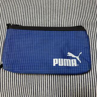 プーマ(PUMA)のプーマ ペンケース・ブルーチェック(ペンケース/筆箱)