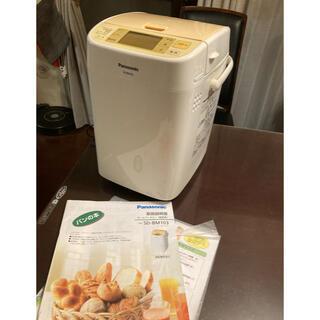 パナソニック(Panasonic)のパナソニック ホームベーカリー パン焼き器(ホームベーカリー)