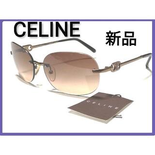 セリーヌ(celine)のセリーヌCELINEサングラス(新品☆未使用☆送料無料)(サングラス/メガネ)