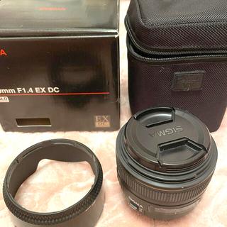 SIGMA - SIGMA 30mm f1.4 ex dc キャノン用 単焦点レンズ