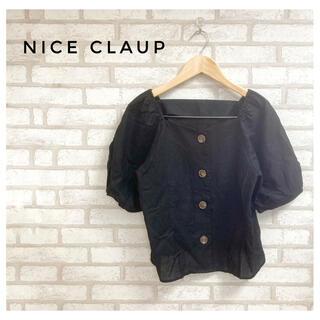 ナイスクラップ(NICE CLAUP)のNICE CLAUP レディース ブラウス FREE 黒(シャツ/ブラウス(半袖/袖なし))