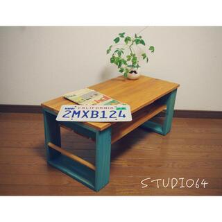 ハンドメイド テーブル ターコイズ(ローテーブル)