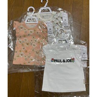 ユニクロ(UNIQLO)のユニクロ ポール&ジョー コラボ ベビー UT Tシャツ 70(Tシャツ)