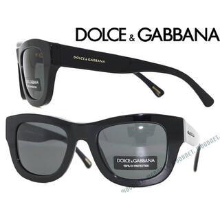 DOLCE&GABBANA - 最終値下げ   DOLCE&GABBANA フレーム メガネ サングラス