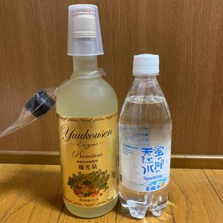 優光泉プレミアム 酵素ドリンク(ダイエット食品)