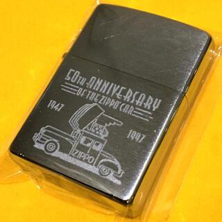ZIPPO - ZIPPO ZIPPO CAR 50th Anniversaryジッポーカー