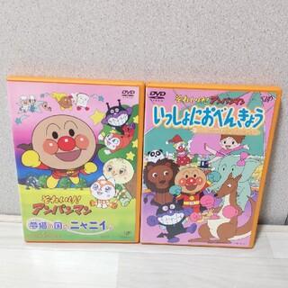 アンパンマン(アンパンマン)のアンパンマン DVD 2枚セット(アニメ)