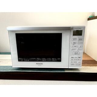 パナソニック(Panasonic)の Panasonic NE-MS236-W エレック オーブンレンジ (電子レンジ)
