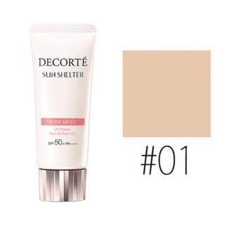 COSME DECORTE - コスメデコルテ サンシェルター トーンアップCC 01 #ライト ベージュ