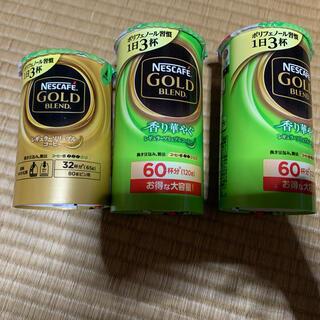 Nestle - ネスカフェ ゴールドブレンド バリスタ