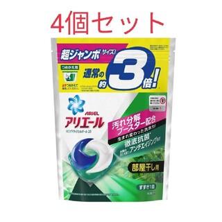 アリエールBIOジェルボール部屋干し用 つめかえ 洗濯洗剤 46個入*4袋セット