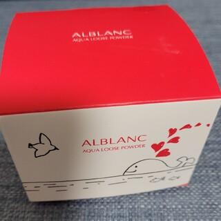 花王 - アルブランアクアルースパウダー