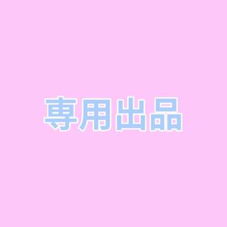 JUN☆様専用出品(オルゴール)