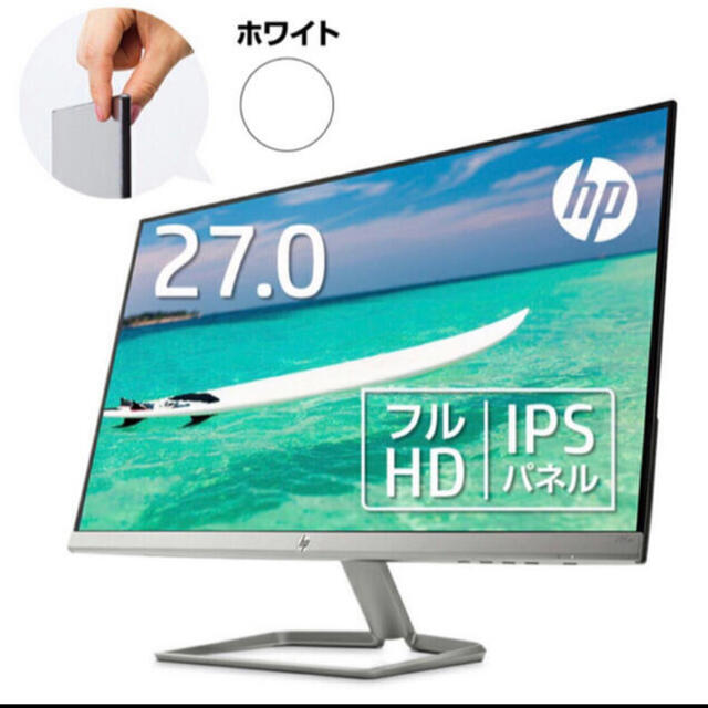 HP(ヒューレットパッカード)のせらさん専用 スマホ/家電/カメラのPC/タブレット(ディスプレイ)の商品写真
