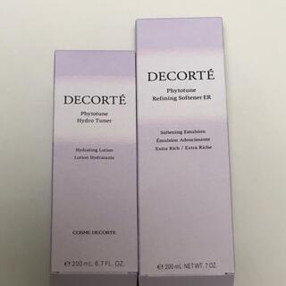 コスメデコルテ(COSME DECORTE)のコスメデコルテ フィトチューン乳液ER&化粧水(乳液/ミルク)