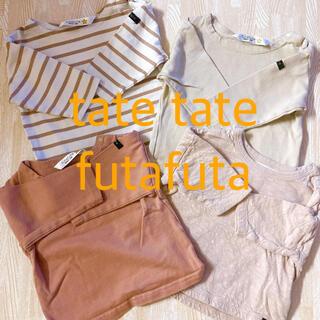 futafuta - 4枚1000円❗️tate tate futafuta カットソー 70サイズ