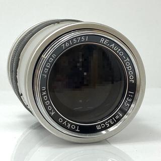 LEICA - Topcor 1:3.5  f=135mm  ライカ