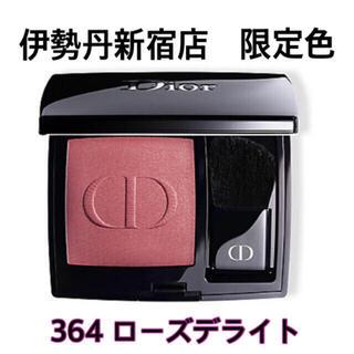 ディオール(Dior)の伊勢丹新宿店限定色 ディオールスキンルージュブラッシュ 364 ローズデライト(チーク)