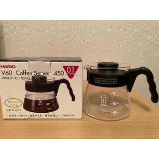 ハリオ(HARIO)のHARIO V60コーヒーサーバー450(コーヒーメーカー)