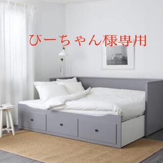 イケア(IKEA)のIKEA 新品未開封 HEMNES ヘムネス デイベッドフレーム(引き出し×3)(シングルベッド)