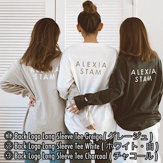 アリシアスタン(ALEXIA STAM)のアリシアスタン ロンT 3色セット グレージュ & ホワイト & チャコール(Tシャツ(長袖/七分))