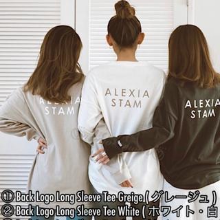 アリシアスタン(ALEXIA STAM)のアリシアスタン ロゴ ロンT 2色セット ホワイト & グレージュ 最新作(Tシャツ(長袖/七分))
