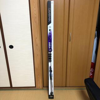DAIWA - ダイワ鏡牙64B-2MT
