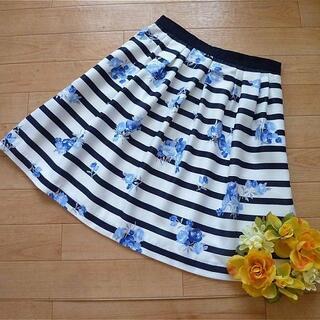 ジェーンマープル(JaneMarple)のレッセパッセ☆可愛らしいスカート(ひざ丈スカート)