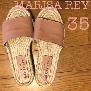 マリサレイ(MARISA REY)のマリサレイ  MARISA REY NAPPA フラットサンダル Plage別注(サンダル)