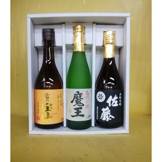 富乃宝山 魔王 佐藤黒 720ml 3本セット ギフトセット(焼酎)