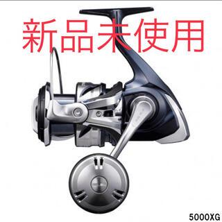 【新品】シマノ 21 ツインパワー SW 5000XG(リール)
