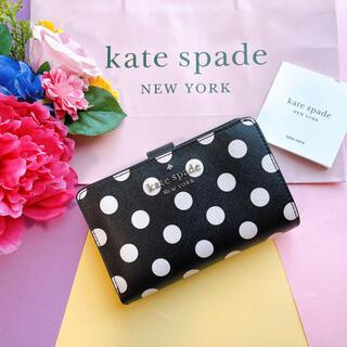 kate spade new york - 新品♡ケイトスペード kate spade 黒 水玉 折 財布 春 かわいい