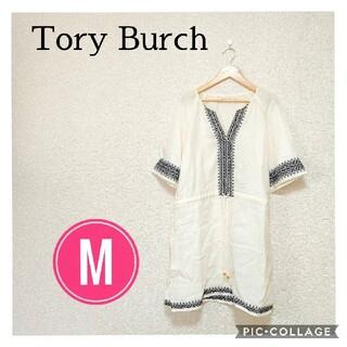トリーバーチ(Tory Burch)のTory Burch トリーバーチ チュニック 可愛いトップス(チュニック)