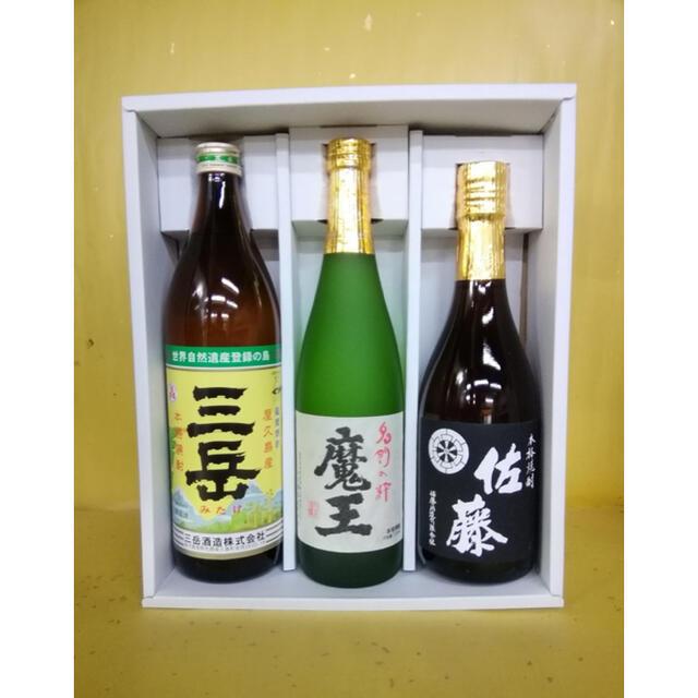 三岳 魔王 佐藤黒 720ml 900ml 3本セット ギフトセット 食品/飲料/酒の酒(焼酎)の商品写真