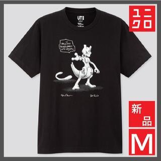 ユニクロ(UNIQLO)のミュウツー ダニエル・アーシャム ユニクロ Tシャツ ポケモン UT(Tシャツ/カットソー(半袖/袖なし))