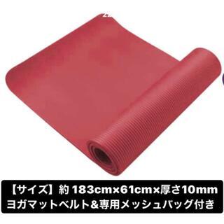 レッド:ヨガマット10mm/ ベルト収納キャリングケース付き(トレーニング用品)