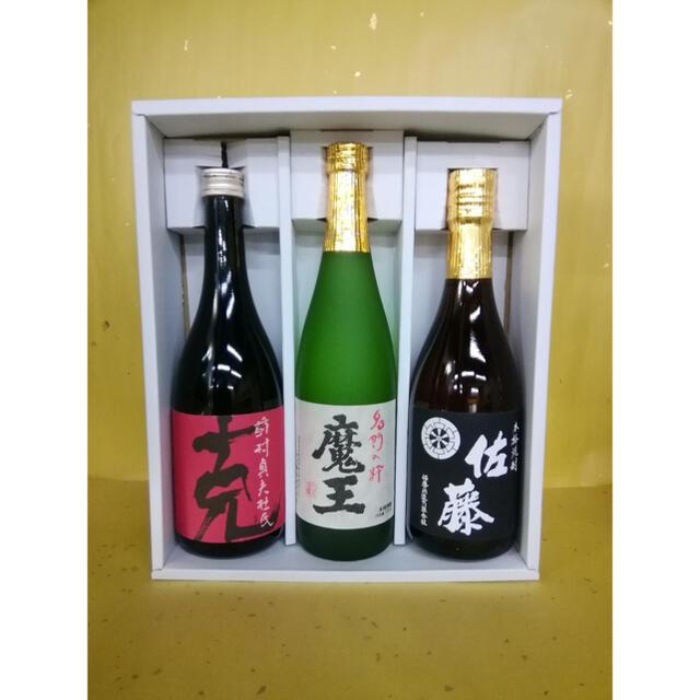 克 魔王 佐藤黒 720ml  3本セット ギフトセット 食品/飲料/酒の酒(焼酎)の商品写真