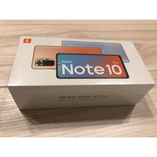 アンドロイド(ANDROID)のRedmi Note 10 Pro (スマートフォン本体)