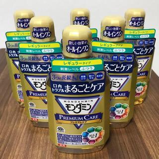 アースセイヤク(アース製薬)のモンダミン プレミアムケア 6本セット(マウスウォッシュ/スプレー)