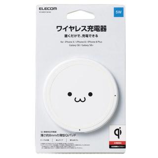 エレコム(ELECOM)のELECOM W-QA03WF(バッテリー/充電器)