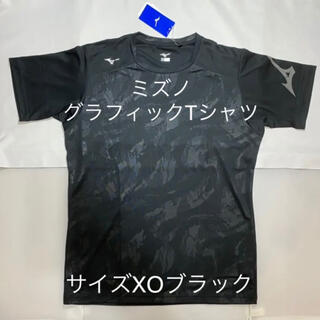 ミズノ グラフィックTシャツ サイズXO ブラック