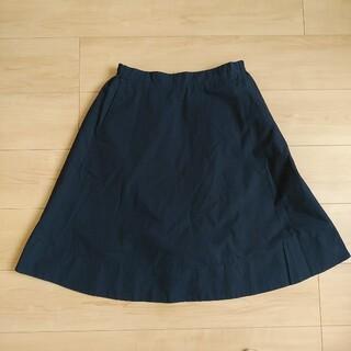 アルシーヴ(archives)のarchives リバーシブル 膝丈 スカート ネイビー ストライプ(ひざ丈スカート)