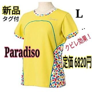 パラディーゾ(Paradiso)の新品/L★パラディーゾ ゲームシャツ 半袖Tシャツ レディース テニスウェア(ウェア)